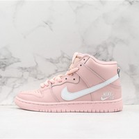 Nike Zoom Dunk High Pink 854851 200