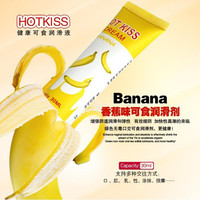 30ML Sex lubricating oil goods Hot Kiss Banana Flavor body lubricating oil male female of edible anal sex lubricant