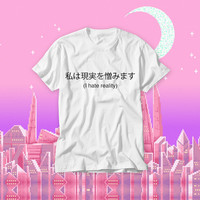 Free Shipping! I hate reality! Japanese text tshirt! T-shirt with Japanese Kana and Kanji As Seen on Tumblr!
