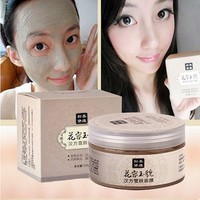 Whitening Cream Facial Mask Gromwell Root Acne Scars Remover Mite Face Care Treatt Blackhead Skin Care Moisturizing 120g