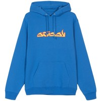 Script Applique Hood in Blue