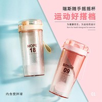 Guangzhou Rich Full Cup Upset Transparent Plastic Cups Of Coffee Milk cup Shake A Hand Movement