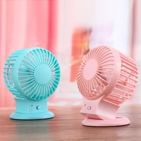 Leaf USB Mini Portable Quiet Gifts Fan [6283328262]