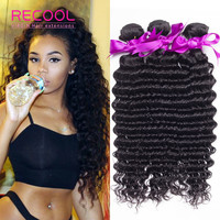 7A Brazilian Deep Wave Virgin Hair 3 Bundles Unprocessed Brazilian Curly Virgin Hair