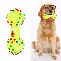 Squeaky Dotted Dumbbell Shaped Dog Toy