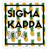 Sigma Kappa Pineapple Decal by jordanberdovich