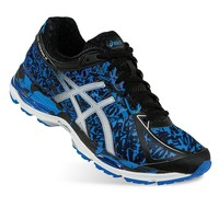 ASICS GEL-Cumulus 17 BR Men's Running Shoes (Blue)