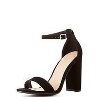 Ankle Strap Dress Sandals | Charlotte Russe