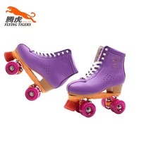 Fashion Branded FLYING TIGERS Roller Skates with Dual Line Two Lines Skate Shoes for Girls Ladies Skating Patines PU Wheel
