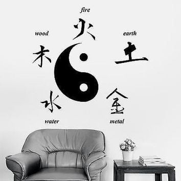 Wall Sticker Buddha Chinese Signs Of Elements Yin Yang Symbol Decal Unique Gift (z2899)