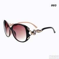 2015 Fashion Summer Aviator Coating Sunglass Vintage Sunglasses Men Women Brand Designer Sun Glasses Sports Gafas Driving Oculos BB29406-2 = 1946538116