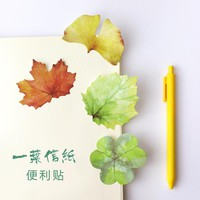1 x novelty Various Leaf memo pad sticky note paper sticker kawaii stationery pepalaria office school supplies