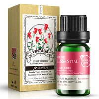 New the lavender rose Tea tree essential oils compound plant hydrating oil-control contractive pore Facial-beauty essential oil