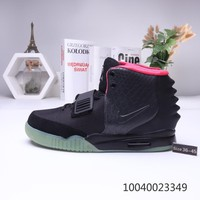 Nike Air Yeezy 2 Solar Red - Best Deal Online
