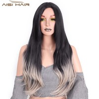I's a wig Long Hairstyles For Women 30'' Brown Ombre Wig Synthetic Hair 2 Colors Available