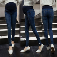 Maternity Jeans Pants for Pregnancy Clothes Autumn Winter 2016 New Pregnant Women Maternity White Heart Elastic Waist Plus Size