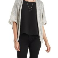 Slub Sweater Knit Cocoon Cardigan by Charlotte Russe