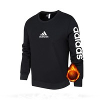 Men Adidas Thickened Hoddies