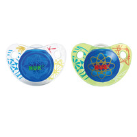 NUK 0-6 Months 2 Pack Cute as a Button Silicone Pacifier - Duck/Cow