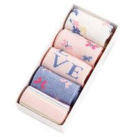 Lovely Baby'S Winter Cotton Socks Warm Socks Set Box - Packed-0 - 3 Years Butterfly