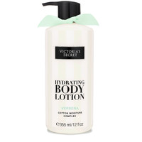 Verbena Hydrating Body Lotion - Victoria's Secret Body Care - Victoria's Secret