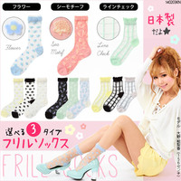 [Made in Japan] cute frilly socks◆2/21 ships planned