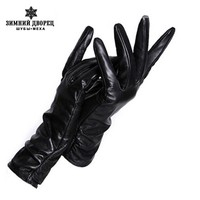 leather gloves, multiple Colour,Genuine Leather,winter gloves,women leather gloves,winter gloves women