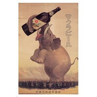 Sakura Beer VINTAGE AD POSTER Japan 1921 24X36 Rare Cool Collectors  - SW0