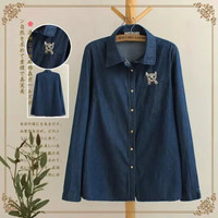 Denim Blue Cat Embroidered Long-Sleeve Button Collared Shirt