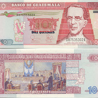 Banknotes.com - Guatemala 10 Quetzales 2003 - Guatemalan Bank Notes, Paper Money, World Currency, Banknotes, Banknote, Bank-Notes, Coins & Currency. Currency Collector. Pictures of Money, Photos of Bank Notes, Currency Images, Currencies of the World.