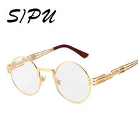 SIPU Steampunk Round Sunglasses Vintage Retro Sun Glasses Men Metal Frame Clear Lens Glasses Women Opitical Oversized Goggles