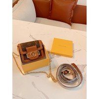 8-31【NEW】Louis Vuitton Daphne mini pockets Vintage color matching diagonal small bag (gift box packaging)