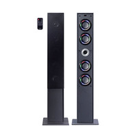Craig CHT954 Bluetooth Tower Speaker System +Color Changing Lights