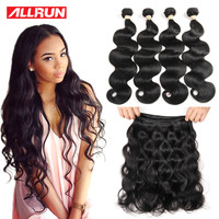 Malaysian Body Wave 4 Bundle Deals Malaysian Virgin Hair Body Wave Bundles 7A Malaysian Hair Unprocessed Human Hair Extensions