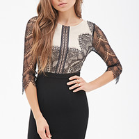 FOREVER 21 Lace-Paneled Combo Dress