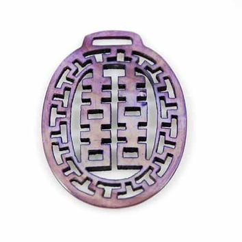 Victorian Antique Chinese  Mop Necklace Fob Vintage Purple