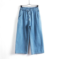 Women's Fashion Summer Korean Slim Denim Pants [4920285252]