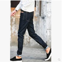 Stretch Winter Korean Fashion Jeans [10833222659]
