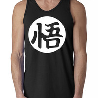 Wisdom Japanese Sign Men's Tank Top