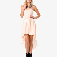 Spaghetti Strap High-Low Dress | FOREVER 21 - 2053290523