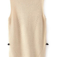 Beige Knit High Collar Vest