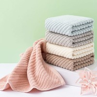 Random Color Solid Twill Towel 1pc