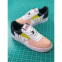 Nike Air Force 1 Upstep Lx Af1 Port Wine White-bright Cactus 898421-602 Sneakers Shoes - Sale