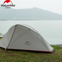 NaturehikeThree-season aluminum pole tents, outdoor single-double camping tent, double wind and rain tents.