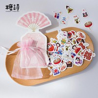 100 pcs/lot Cute Japanese style mini paper sticker package DIY diary decoration sticker album scrapbooking kawaii stationery