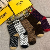 FENDI FF knit Socks