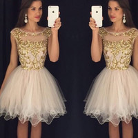 Gold beaded homecoming dress, Tulle homecoming dress, Homecoming Dresses