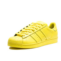 ADIDAS X PHARRELL SUPERCOLOR SUPERSTAR - YELLOW | Undefeated