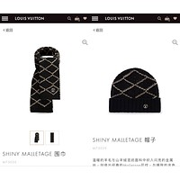Louis Vuitton LV Winter Wool Scarf Shawl men's and women's knitted hat and scarf two-piece suit 086614