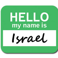 Israel Hello My Name Is Mouse Pad